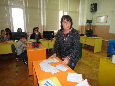 Главни учители - Изображение 1