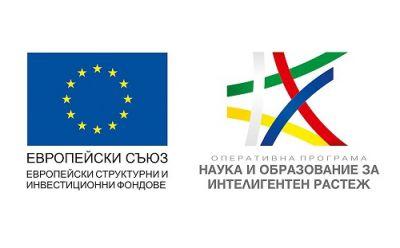 Проекти - Осмо (8) СУ Арсени Костенцев - Благоевград