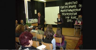 2010г./2011г. - Изображение 1