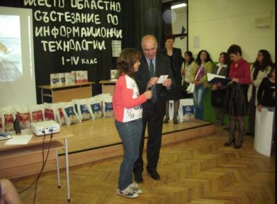 2013г./2014г. - Изображение 1